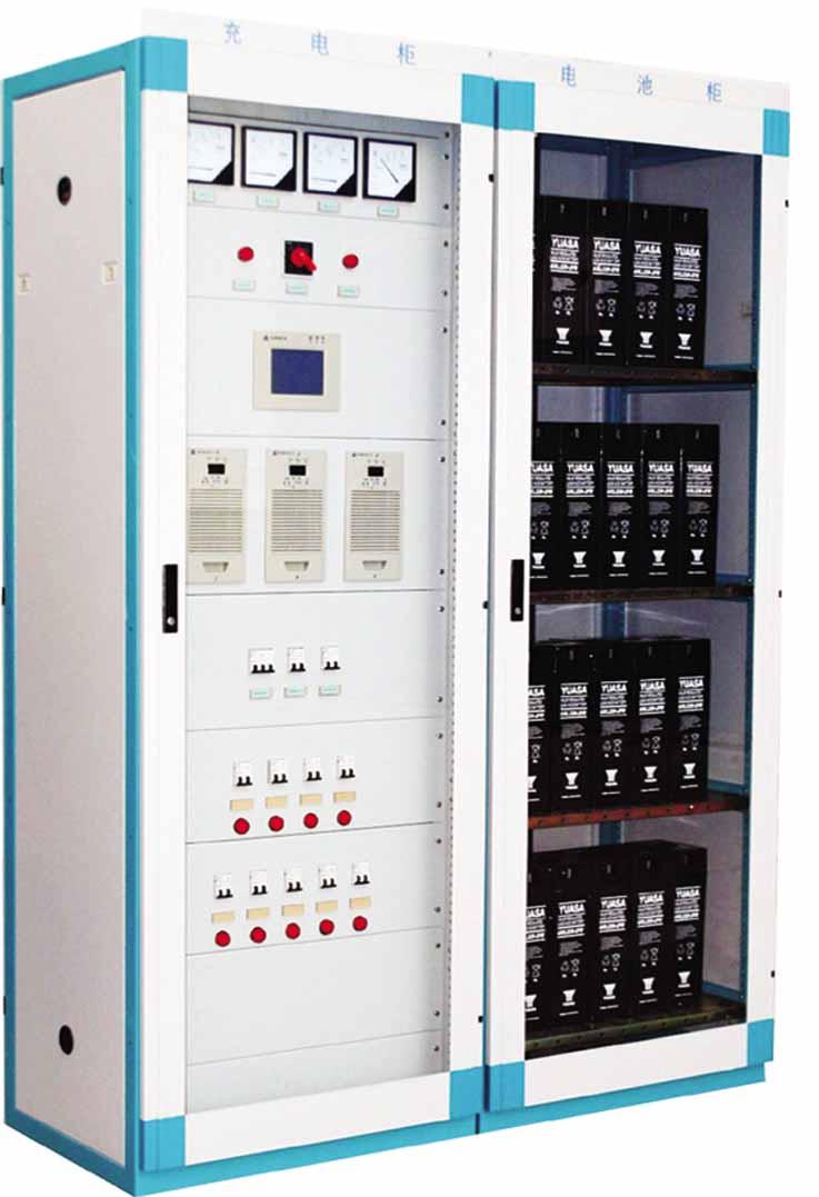 syzlp型高频开关直流电源柜